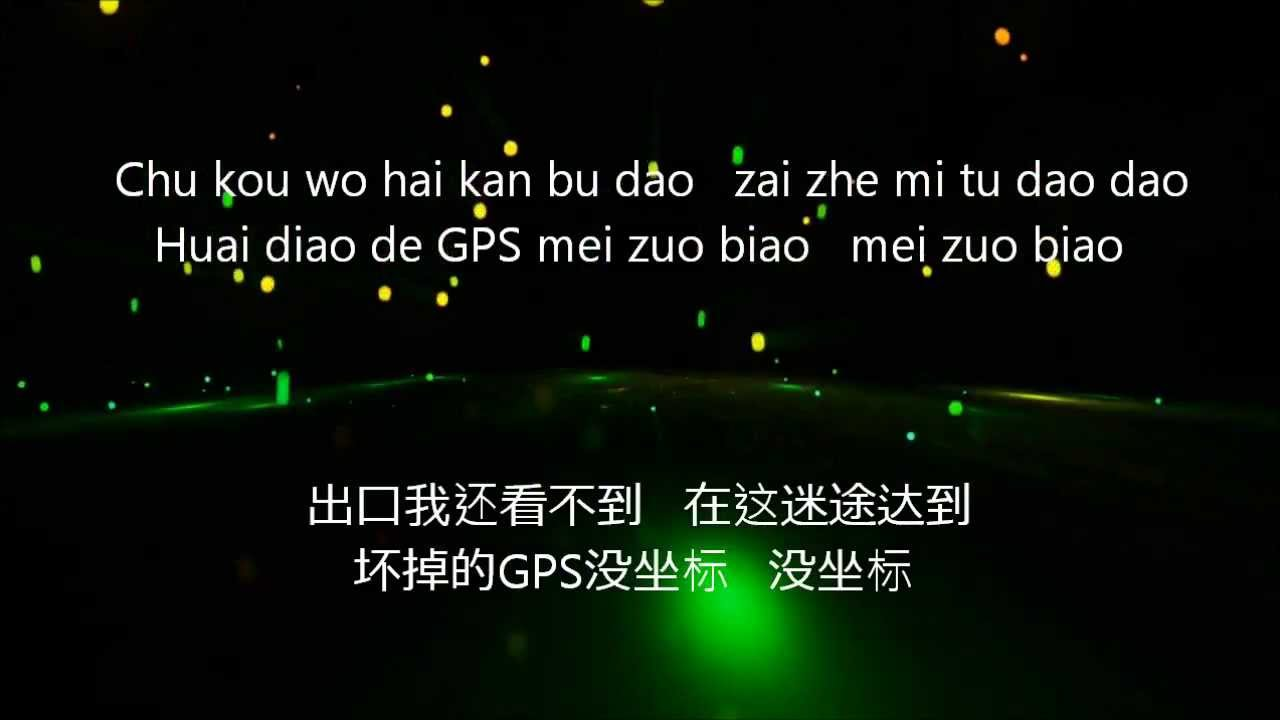 Download Henry - TRAP (Chinese Ver.) lyrics pinyin