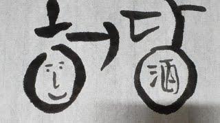 [블소레볼루션] 던전 및 일상 늦은방송 20.10.13
