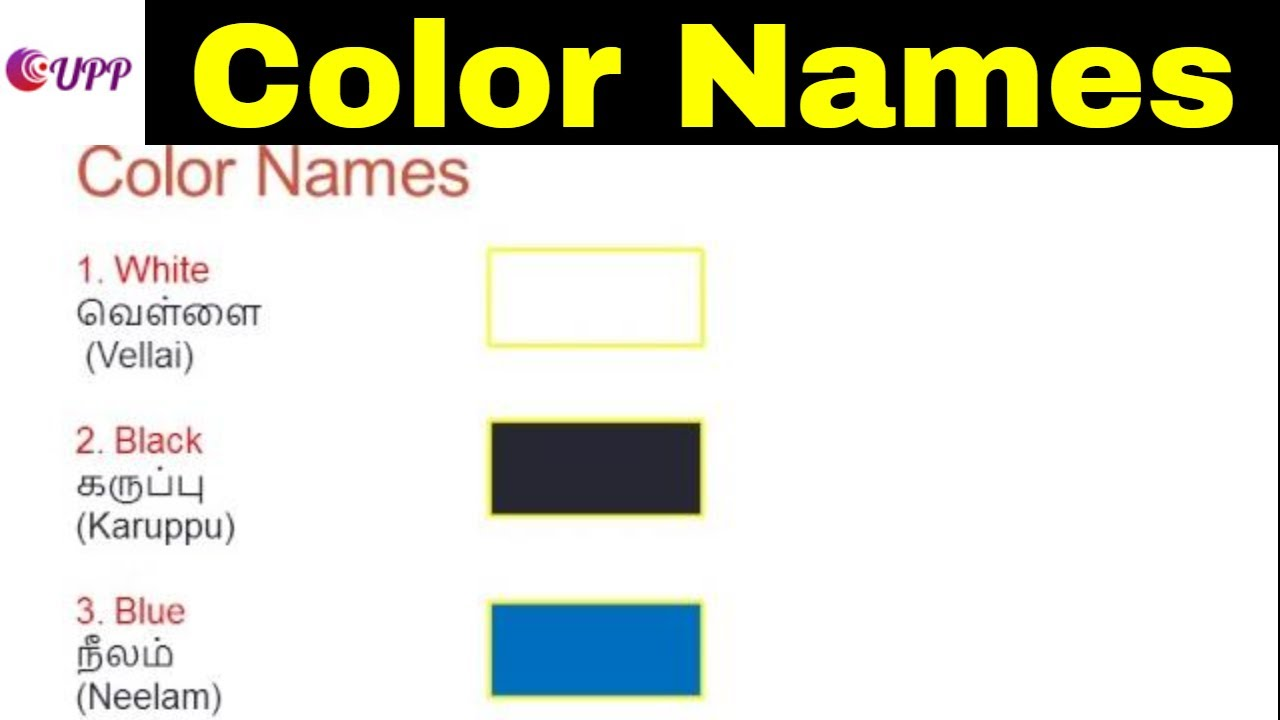 Learn Tamil Through English Color Names Youtube
