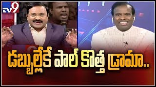 K.A. Paul on contesting elections as Christian evangelist - TV9