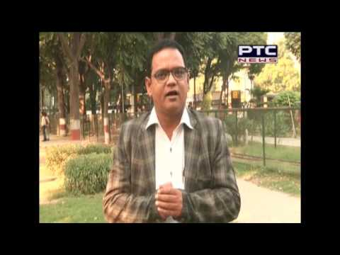 Cash Crunch | Special Report PTC News | Nov 15, 2016