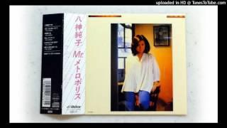 八神純子 - ポーラー・スター