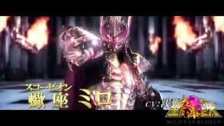 Saint Seiya Legend of Sanctuary-[ORIGINAL VOICES of the Anime!!]
