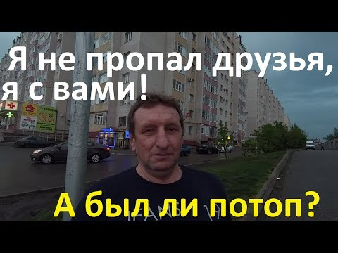 """Вечерняя прогулка по 45 Параллели,от """"Олимпийского"""" до ул. 50 лет ВЛКСМ."""