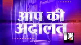 Gambar cover Nana Patekar in Aap Ki Adalat (Part 3) - India TV