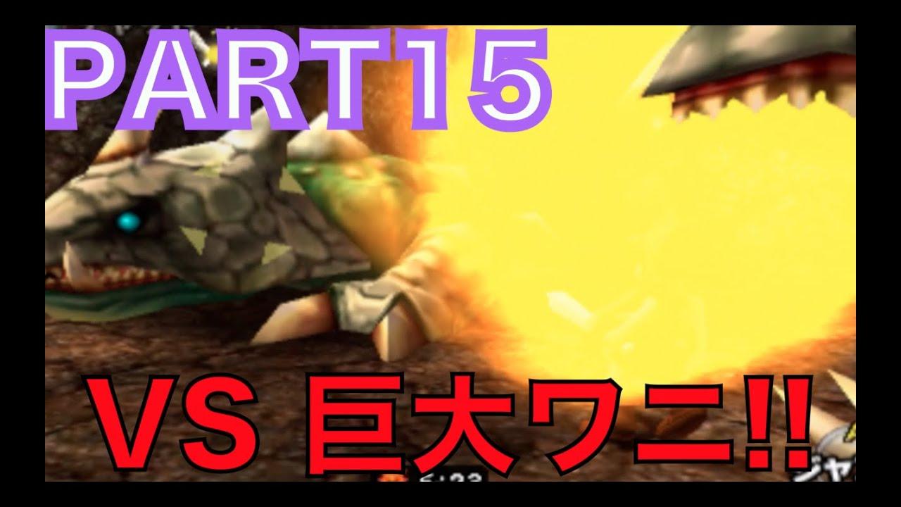 【ホラーなゼルダの伝説。 ムジュラの仮面 #15】中ボス狩り!! The Legend of Zelda Majora's Maskを実況攻略!! - YouTube