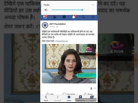 "Saba Qamar: The Pakistani actress crying on TV said, ""The way we are checked ..."" | Hindi Medium | See Video"