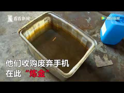Shanghai couple arrested for dumping chemicals in soil after refining gold from used phones
