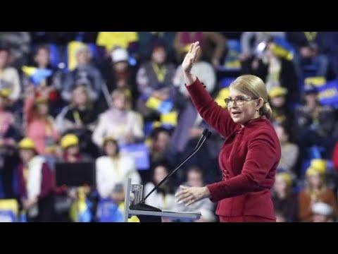Как Киев вернет