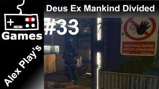 Прохождение игры Deus Ex Mankind Divided на русском языке в Full HD Обыскиваем углы находим глушитель и устанавливаем