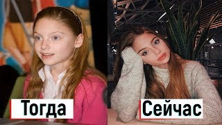 Девочка из фильмов «Любовь-морковь» и «Ёлки» выросла сексуальной красавицей