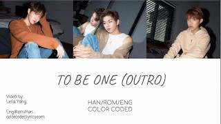 Wanna One - To be One (Outro)