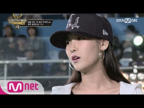 [SMTM4][Uncut] Park Jiyeon of GLAM @1st Audition FULL ver. EP.01
