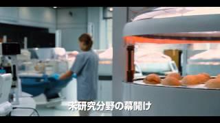 「ジュラシック・ワールド」予告編第1弾