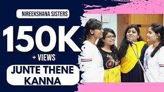 JUNTE THENE KANNA ( Cover )|| Nireekshana Sisters ( Abraham Sisters ) || Telugu christian song ||