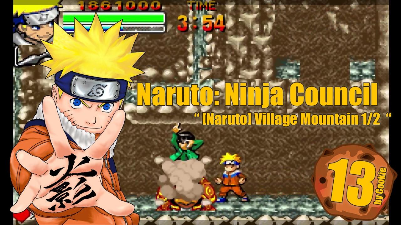 Naruto ninja council walkthrough naruto uzumaki village naruto ninja council walkthrough naruto uzumaki village mountain 12 biocorpaavc Image collections