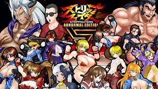 003 Strip Fighter V Abnormal Edition Ryona