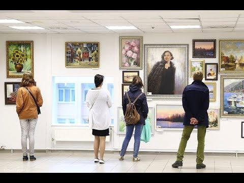 Вопрос: Как организовать художественную выставку?