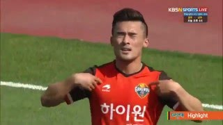 2016 K리그 챌린지 8R 강원FC vs 서울이랜드FC 하이라이트