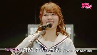 【Poppin'Party】ライブ映像「STAR BEAT!~ホシノコドウ~ Acoustic Ver.」【BanG Dream! 5th☆LIVE】