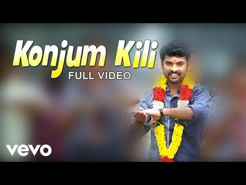 Kedi Billa Killadi Ranga - Konjum Kili Video | Yuvanshankar Raja