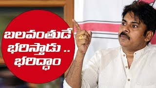 Pawan Kalyan asked his fans and party people to be with some patience