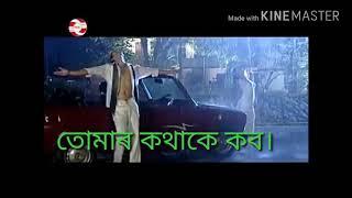 Video Dikshu barikhare borokhune tumar (animation ) download MP3, 3GP, MP4, WEBM, AVI, FLV November 2018