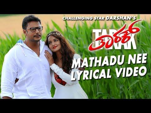 Mathadu Nee Video Song With Lyrics   Tarak Kannada Movie Songs Darshan,Shanvi Srivastava Arjun Janya