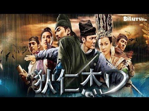 Đich Nhân Kiệt: Tứ Đại Thiên Vương 2018 - Phim kiếm hiệp mới nhất
