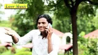 Phone kaile bani chhuma aago de da 2017