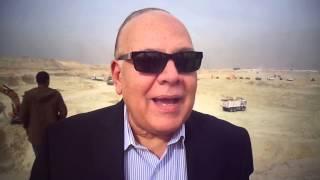 amr ezat anounce :suez canal great event