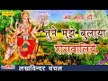 Lord Ganesh Sloka (Vakratunda Mahakaya) - YouTube