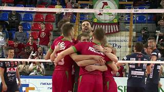 2017-11-12 CEV 2018 Lokomotiv-Novosibirsk vs ACH Volley LJUBLJANA (clip)