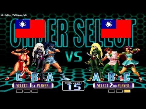 Kof 2002 5thx (taiwan) vs [TW]Saiyan (taiwan) Fightcade