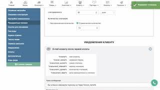 Налаштування рекурентних платежів в E AutoPay com