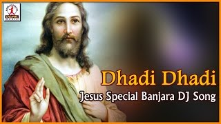 Jesus special worship song. listen to dhadi dj banjara christian song on lalitha audios and videos . ( 7–2 bc ad 30–33), also referred as j...