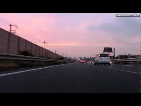 加古川バイパス ドライブ【KAKOGAWA BY-PASS Drive】