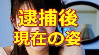 【衝撃】高部あい 現在が闇深すぎる・・・ 高部あい 動画 27
