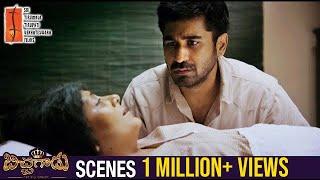 Vijay Antony Gets Emotional about his Mother | Bichagadu Movie Scenes | Satna Titus | STTV Films