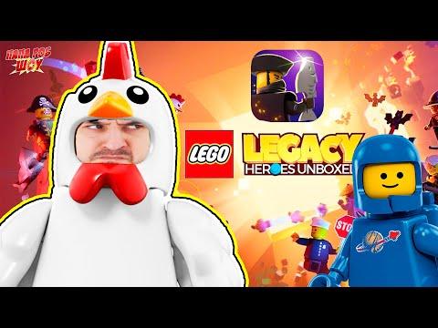 ПАПА РОБ ИГРАЕТ В ИГРУ LEGO НАСЛЕДИЕ ГЕРОЕВ! ПРОХОЖДЕНИЕ И ОБЗОР ЛЕГО 13+