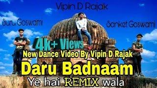 Daru Badnaam ( Remix ) DJ Saurabh | Dance Choregraphy @Vipin D Rajak
