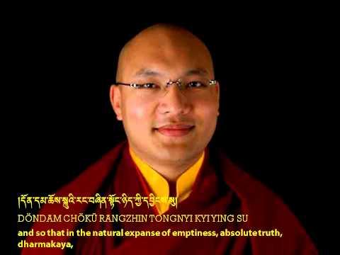 Tsok (Feast Offering) Song, the 17th Karmapa