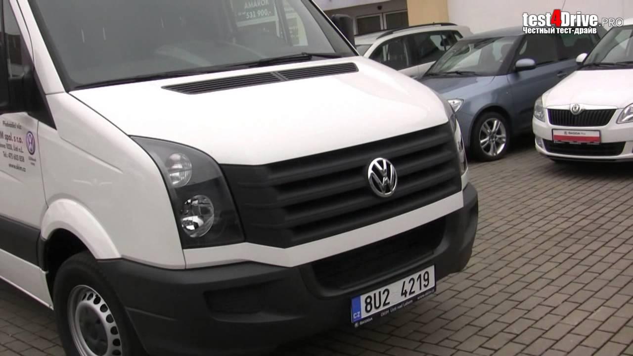 Подвесной подшипник кардана Мерседес Спринтер, Фольксваген Крафтер .