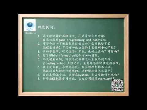 庭院深深——北京四合院文化漫谈(一)超星學術視頻来源: YouTube · 时长: 23 分钟50 秒