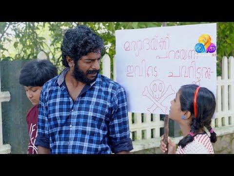 Flowers TV Uppum Mulakum Episode 685