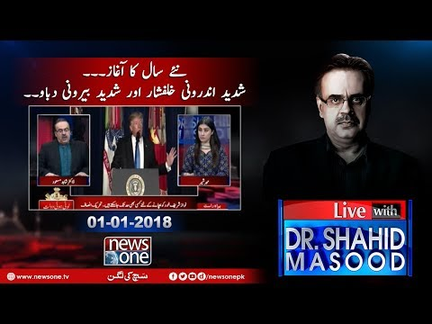 Live With Dr.Shahid Masood - 01-January-2018 - News One
