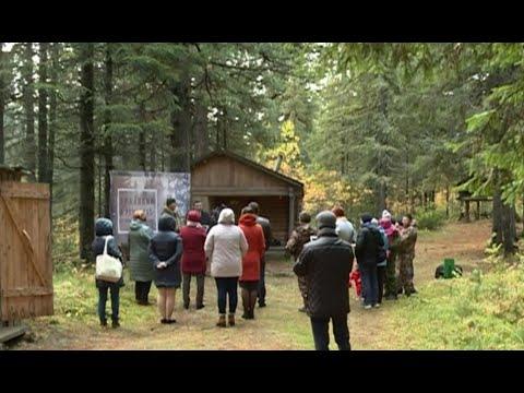В этнографическом музее Ханты-Мансийска появятся новые экспонаты