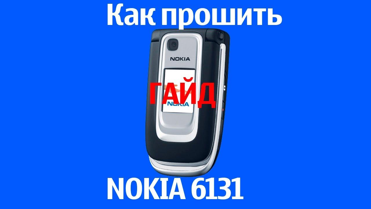 NOKIA 6280 6288 UNLOCK www.SIM-UNLOCK.me CODE BB5 UNLOCKING UNLOCK .