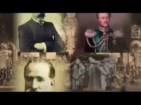 История Армении и Еревана