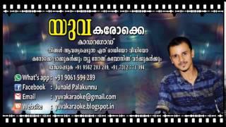 Neelakasha Cheruvil Music Mojo Karaoke